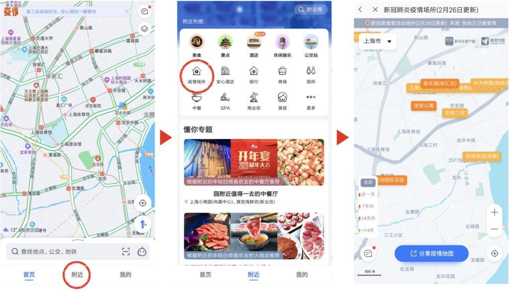corona virus map China コロナウイルス 地図 中国