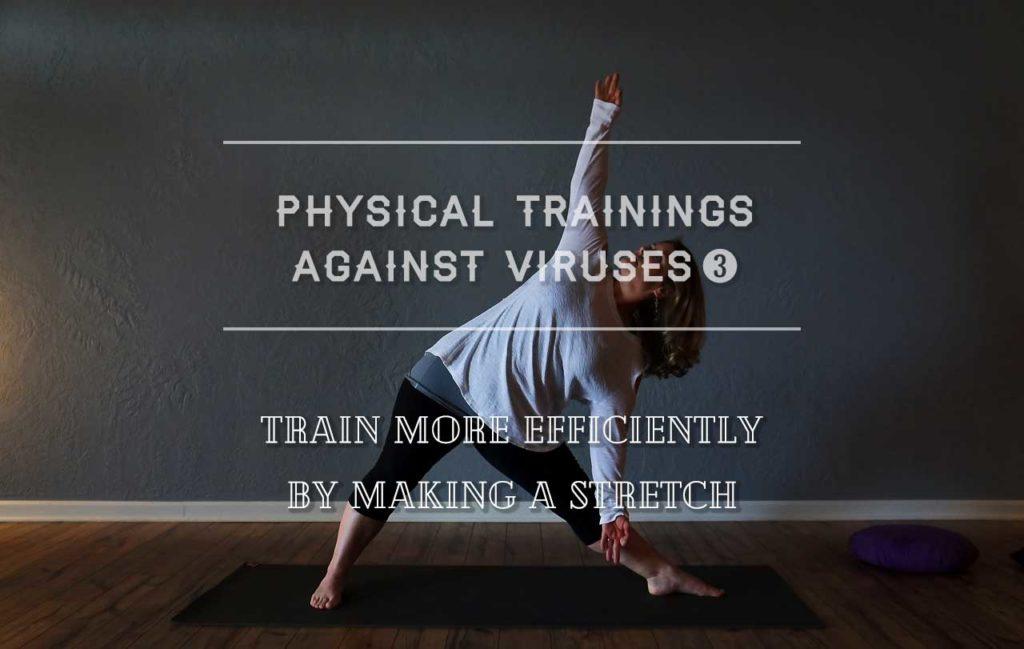 training stretch ストレッチ 筋トレ