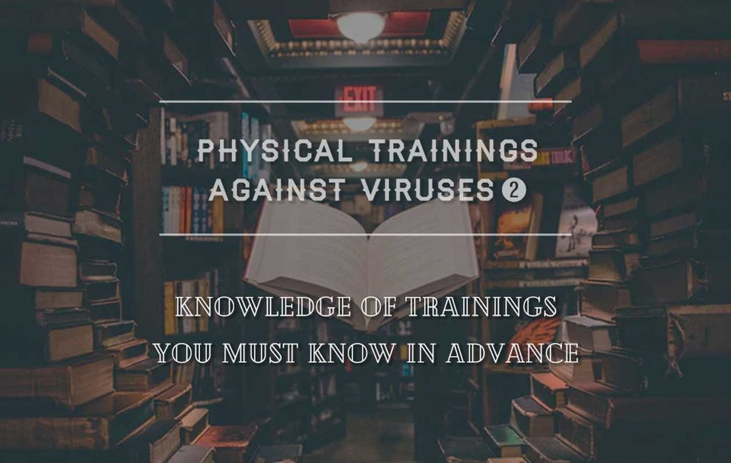 training knowledge 筋トレ 知識