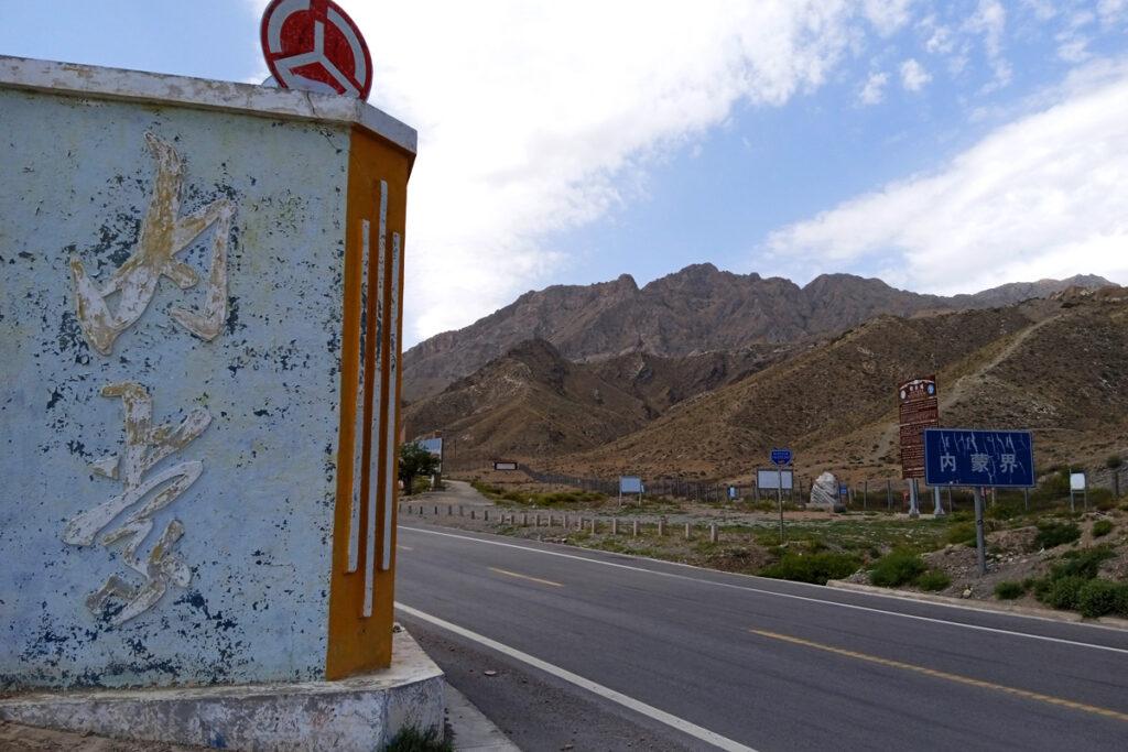 腾格里景区露营基地 トンゴリ砂漠 腾格里沙漠 Tenger desert 内モンゴル 内蒙古 Inner Mongolia